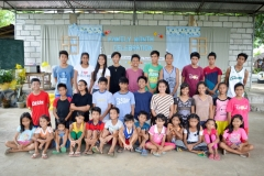 family month 2017-8
